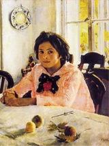 Екатерина Гольцова