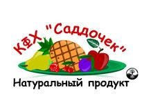 """КФХ """"Саддочек"""""""